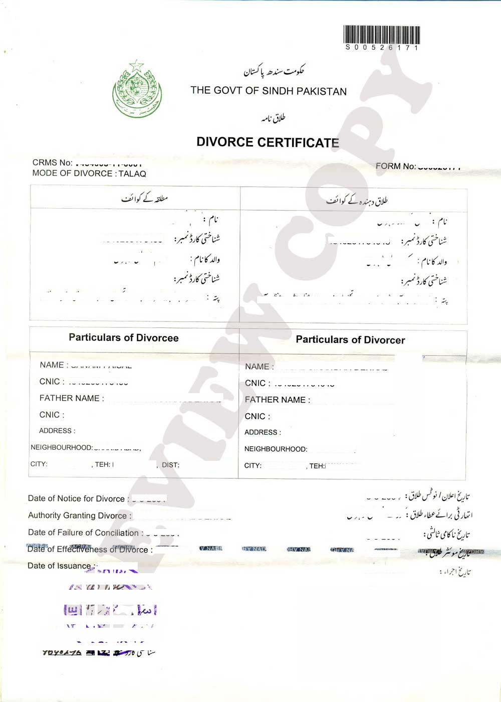 Divorce laws and divorce procedure in Pakistan